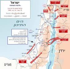 Israel Map 1948 File 1948 Arab Israeli War May 15 June He Svg Wikimedia Commons