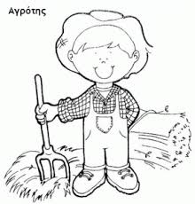 Farm Coloring Page Crafts And Worksheets For Preschool Toddler Farm Color Page