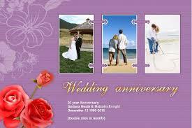 Wedding Wishes Editing Wedding Anniversary Card 001 Wedding Anniversery 2 90
