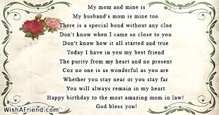 mother in law birthday poems for mother in law