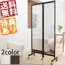 kgrk rakuten global market room divider partition screen