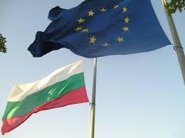 The European Flag Bulgaria Takes Over Eu Presidency In Turbulent Times Financial
