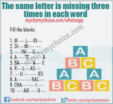 the same letter is missing three times in each word puzzle