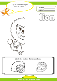 kids under 7 letter l worksheets