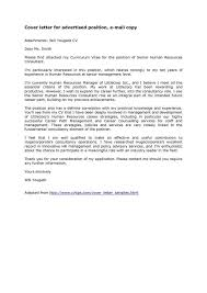 email cover letter personal statement for human resource management sle and sle