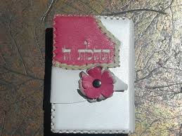 chabad books leather book cover prayer book chabad books judaica