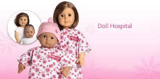 doll hospital american