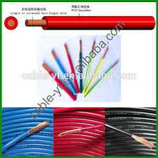 450 750v electrical cable three phase 2 5mm 70mm 7 strands cables