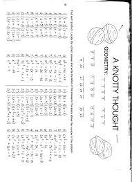 worksheet alex lesson plan multiplying polynomials adding
