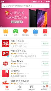app apk apk mi market app store app xiaomi miui