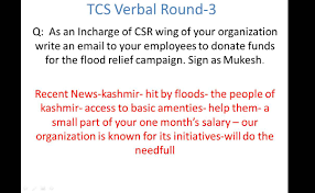 Resume Format Pdf For Tcs by Tcs Verbal Email Questions And Solution 3 Youtube