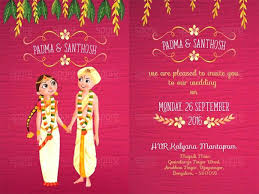 unique indian wedding cards amazing wedding invitations ny and basic invite 38 indian