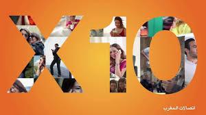 maroc telecom recharge x10 et x7 youtube