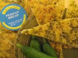 jeannette cuisine jeannette jafarzadeh s journey to middle east market east bay