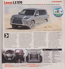 lexus lx 570 vs toyota land cruiser prices lc200 vs lx570 ih8mud forum