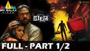 free villa pizza 2 telugu latest full movies ashok selvan
