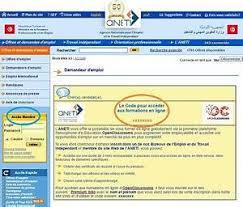 pointage bureau d emploi kef bureau d emploi tunisie pointage 100 images tunis annonce com