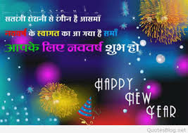best happy new year sms messages 2016 wishes