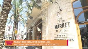 market house hotel in tel aviv on iltv channel youtube
