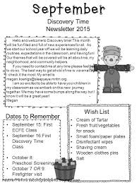10 monthly newsletter templates by heather perkins