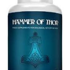 hammer of thor how to use hammer of thor in pakistan hammer of