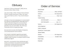 funeral program wording funeral order of service outline how to make a memorial program