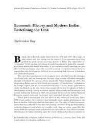 100 pdf macroeconomics dornbusch solution manual essentials