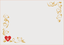 Wedding Invitation Cards Templates Free Download Wedding Card Templates Thebridgesummit Co