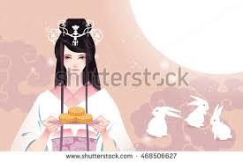 change moon goddess moon cake stock vector 468506627
