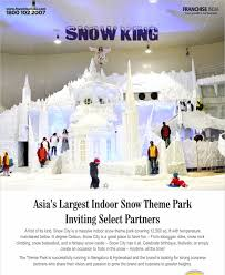 start your own theme park meet snow king asia s largest indoor snow