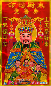 chinese kitchen god arts u0026 crafts chinese new year new year