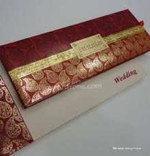 Wedding Invitation Cards Pakistani Wedding Invitation Cards Casadebormela Com