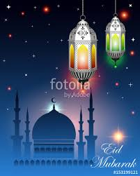 muslim backdrops vector background of the muslim holy ramadan a lanterns and a