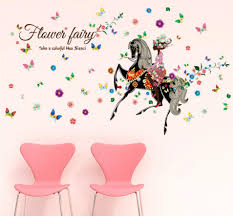 aliexpress com buy diy wall sticker butterfly wall decals ballet aliexpress com buy diy wall sticker butterfly wall decals ballet girl poster stickers for home decor living room wall decoration adesivo de parede from