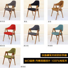 Birch Dining Chairs Wood Chair Outdoor Picture More Detailed Picture About Mizuki