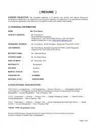 types of resume formats types of resume formats resume cover letter
