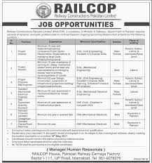 jobs in railway construction pakistan limited 29 apr 2017