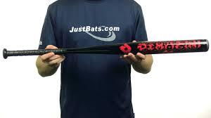 2014 demarini juggernaut 2014 demarini ultimate weapon wtdxuwe pitch