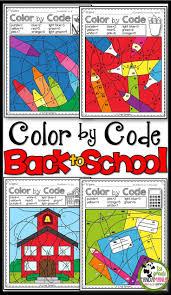 162 best 1st grade pandamania store images on pinterest teaching