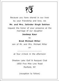 sikh wedding cards sikh wedding invitation wordings sikh wedding wordings sikh