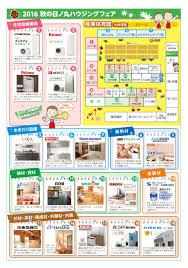 日ノ丸総本社 japaneseclass jp