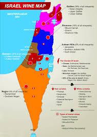 Israel World Map by Israel Archives Aries Fine Wine U0026 Spirits