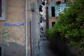 abandoned spaces in egypt u0027s port said revived with art egyptian