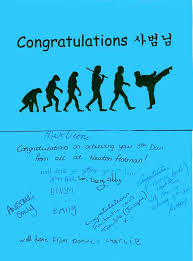 black belt congratulations card kids korner