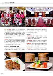 r馮lette cuisine 1409045105gejm9nky jpg