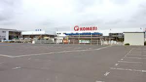 file komeri homecenter jpg wikimedia commons