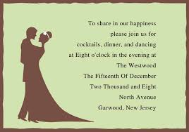 Reception Cards Wording Couple Is Dancing Wedding Invitations Inf027 Inf027 0 00