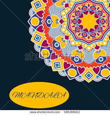 Oriental Design Template Business Cards Oriental Pattern Geometric Stock Vector