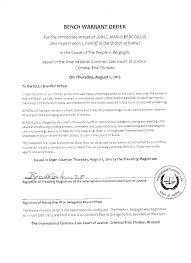 canadian u0026 usa common law education u2013 galactic friends