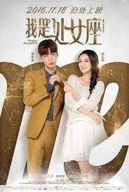 film korea sub indo streaming nonton perfect imperfection i am virgo 2016 subtitle indonesia